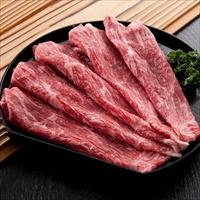高橋畜産食肉 霜降り国産牛肉の旨みを贅沢に ブランド和牛 山形牛 すき焼き用 モモまたは肩肉〔250g〕