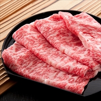 高橋畜産食肉 ブランド和牛 山形牛 すき焼きセット 2種盛り550g〔肩ロース300g・バラ250g〕