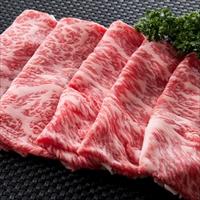 高橋畜産食肉 霜降り国産牛肉の旨みを贅沢に ブランド和牛 山形牛ロースすき焼き〔300g〕
