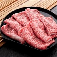 高橋畜産食肉 霜降り国産牛肉の旨みを贅沢に ブランド和牛 山形牛ロースしゃぶしゃぶ〔300g〕