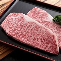 高橋畜産食肉 霜降り国産牛肉の旨みを贅沢に ブランド和牛 山形牛ロースステーキ2枚入り〔300g〕