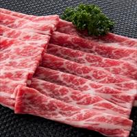 高橋畜産食肉 霜降り国産牛肉の旨みを贅沢に ブランド和牛 米沢牛すき焼き用 モモ肉または肩肉〔450g〕