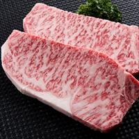 高橋畜産食肉 霜降り国産牛肉の旨みを贅沢に ブランド和牛 米沢牛ロースステーキ2枚入〔320g〕