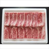 高橋畜産食肉 蔵王牛 バラ焼肉用〔280g〕宮城県産