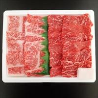 高橋畜産食肉 蔵王牛 焼肉セット 〔バラ・モモまたは肩 450g〕宮城県産