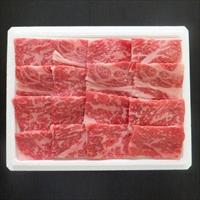 高橋畜産食肉 宮城県産 蔵王牛 ロース 焼肉 〔300g〕
