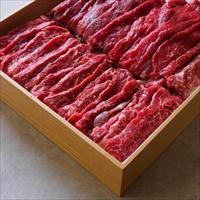 前田牛 前田牧場の赤身牛 BBQ・焼肉用 食べ比べ3種セット 4〜5人前 ギフト箱〔肩ロース、赤身、カルビ 500g×2〕 栃木県 みんなの会社