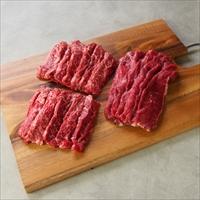 みんなの会社 前田牧場の赤身牛 BBQ・焼肉 お試し2種セット 2人前 カルビ 赤身〔500g〕