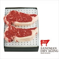 さの萬 冷凍 本格熟成肉 ドライエイジングビーフ 国産牛肉 サーロインステーキ 2枚〔400g〕