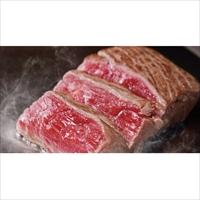 発酵熟成肉チャックアイロールステーキ〔US産牛肩ロース(200g×3)〕岡山県 石井食品