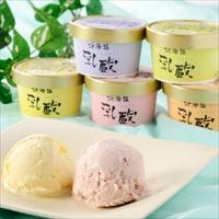乳蔵北海道アイスクリーム 5種10個セット〔バニラ・ハスカップ・ストロベリーほか全5種×各2〕