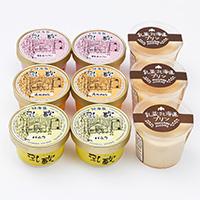 乳蔵北海道アイスクリームとプリンセット〔アイス3種×各2・プリン×3〕