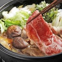 知床牛すき焼き 〔450g〕 牛肉 冷凍 北海道 江戸屋