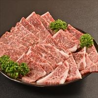 知床牛焼肉 〔400g〕 牛肉 冷凍 北海道 江戸屋