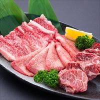 知多牛入り焼肉3種セット 3〜4人前〔知多牛カルビ、US産牛タン、US産ハラミ 各200g〕愛知県 タケシタミート