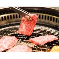 東京帝神 神戸牛 食べ比べセットE 400g〔カルビ・赤身 各200g〕
