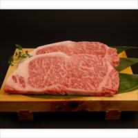 東京帝神 神戸牛 口福のロース ロースステーキ 400g〔200g×2〕