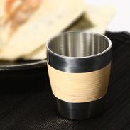 冷酒に熱燗に・・・籐巻ぐい呑み | 錫光・埼玉県