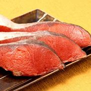 新潟の伝統の味!越後寒風干し 紅鮭 株式会社清起商店・新潟県