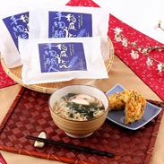 特殊製法で乾燥、即席タイプに お湯を注ぐだけの 稲庭うどん8食セット | 稲庭吟祥堂本舗・秋田県