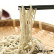 ミネラル分豊富! 雪国越後十日町 からむし麺〈5セット〉 | 有限会社ネオ昭和・新潟県