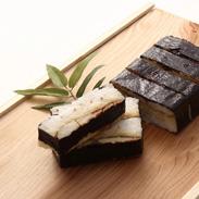 秘伝のたれと 極めた焼き方で逸品の味 寿し屋のこだわり 焼鯖寿し | 和食亭こもり・富山県