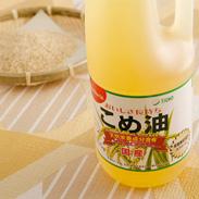 100%お米を原料とした良質の植物油 こめ油〈1500g〉 | 築野食品工業株式会社・和歌山県