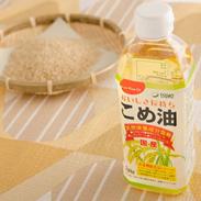 100%お米を原料とした良質の植物油 こめ油〈500g〉 | 築野食品工業株式会社・和歌山県