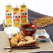 お米から作ったプレミアムオイル こめ油〈ギフトセット〉 | 築野食品工業株式会社・和歌山県