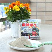 土壌改善と高品質な作物を育む 麦飯活土 1kg | 美濃白川麦飯石株式会社・岐阜県