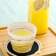 ナリルチンをジュースで手軽に!北山村産〈 じゃばら100% ナルリッチ 〉 | 焼きたてのパンサンタ・和歌山県