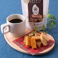 米SweetS グルテンフリー アレルゲンフリーで安心 米ラスクセット 卵 乳製品 小麦 不使用〔6種類×各1〕