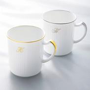 〈 マグカップ 〉イニシャルオーダー 株式会社大倉陶園・神奈川県