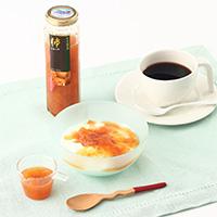 トッピングを贅沢に お料理の隠味にも〈 天野柿フルーツソース 〉 | 株式会社LAPIS-LAZULI・静岡県