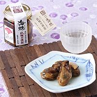 極上の旨みと香りが口いっぱいに広がる〈 海燻 〉牡蠣の燻製オリーブオイル漬け | 牡蠣の家しおかぜ・岡山県