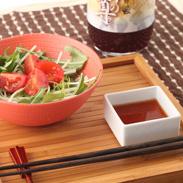 香り立つ 特上柚子の風味を楽しめる 〈 ゆずの尊(みこと)〉 | 有限会社ふじの・神奈川県