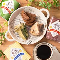 オノギ食品 愛津ラスク ミルク ホワイト 抹茶チョコ 詰合せ〔3種×各4〕