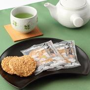 島根の誇る仁多米と発芽玄米をブレンド〈 仁多米煎餅 〉26枚缶 | 有限会社井上醤油店・島根県