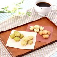京野菜の滋味を包んだ手作りくっきい〈 京野菜くっきい 〉4種セット | 有限会社グラン・ブルー・京都府