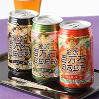 白山伏流水と県内産大麦から生まれた〈 金沢百万石ビール 〉(350ml)3缶セット | 有限会社わくわく手づくりファーム川北・石川県