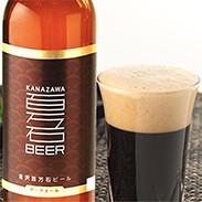 黒ビール系の濃厚なコクが旨い! 金沢百万石ビール ダークエール330ml瓶 | 有限会社わくわく手づくりファーム川北・石川県
