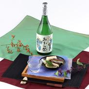 〈 本醸造原酒「おわら祭」〉     通好みの飲み応えのある一品   玉旭酒造有限会社・富山県