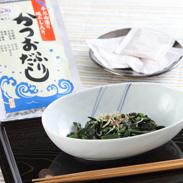 鮭ぶし入りかつおふりだし 10パック入り 株式会社美味香・北海道