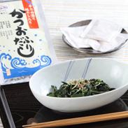 〈 鮭ぶし入りかつおふりだし 〉   10パック入×7袋 手火山造りの万能和風だし! | 株式会社美味香・北海道