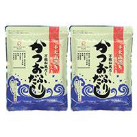 〈 鮭ぶし入りかつおふりだし 〉   50パック入×2袋 手火山造りの万能和風だし! | 株式会社美味香・北海道