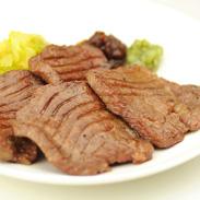 本場仙台の味をお届け  牛タン丸ごと一本 塩麹熟成 900g