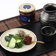 ピリリと辛い!大人の味わい味噌 カラヤン(辛焼)