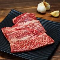 特選国産牛 みちのく奥羽牛ステーキ肉 2枚〔150g×2〕