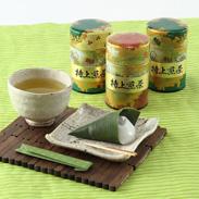お茶の産地、静岡より 缶入り銘茶詰合せ「薫輝・くんき」