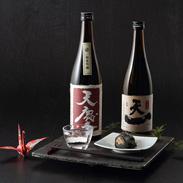三重県産酵母で醸した純米酒、純米吟醸酒 ギフトセットKW−2